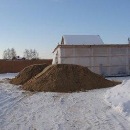 Завезен песок для устройства фундаментов