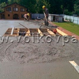 Завершаем бетонирование