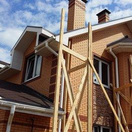 Дом до реконструкции