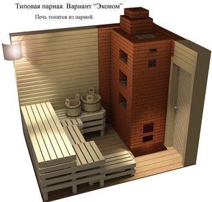 Бани ЭКОНОМ от Влковпар